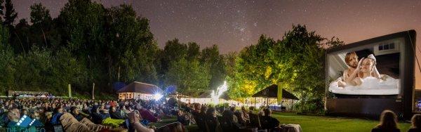 Open-air кинотеатры стратуют в эти выходные