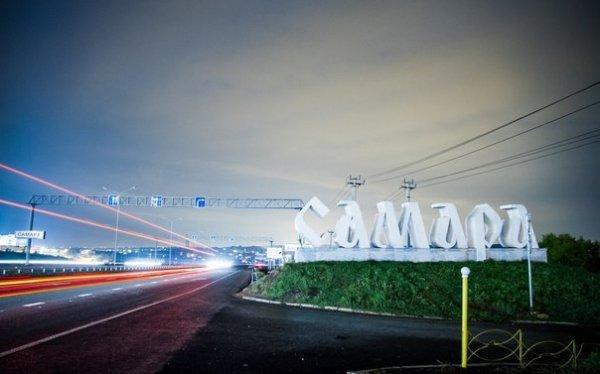 Есть ли Самарцы в Бельгии?