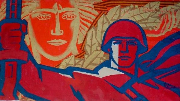 Jan De Maere представил в Брюсселе коллекцию картин советской пропаганды .